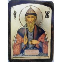 Άγιος Βλαδιμήρ