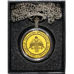 Ρολόι τσέπης Δικέφαλος Αετός