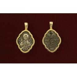 Αγία Βαρβάρα 9295-X