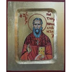 Άγιος Ιωάννης Κροστάνδης